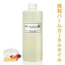 Palm kernel oil, refined palm kernel oil 500 ml