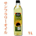 Oil_sunflower_1000