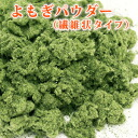 Mugwort powder 50 g