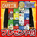 Drip coffee 10,000 Yen lucky bag / plenty of 360 bags set ( 12 × 3 ) Nodo peanuts gifts with!