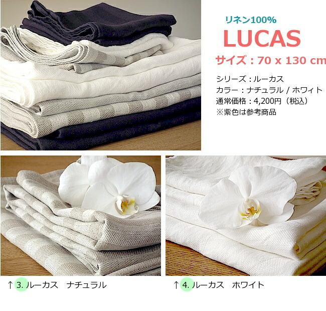 ������̵���ۥ�ͥ�ߡ� LinenMe ��ͥ� �Х������� �㤪� ���祻�åȢ� ��ͥ�100% / ��ͥ�53% ��ȥ��˥���