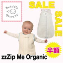 It is 80% of ♪ organic cotton fleece material bunting blanket to all of you whom Suwa dollar designs organic zzZipMe Sack Eco Fleece sleeper (6-12 months) blanket zip me ray den Ann door Ney likes