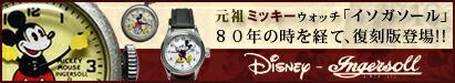 ingersoll(インガソール) プレミアムディズニー腕時計(ミッキー)