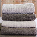 Northern European hemp linen cure bath 75 x 150 / off white fs3gm