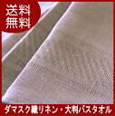 Style linen cloth linen towel taupe (tea) fs3gm