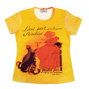 Théophile Alexandre Sterilise largest, pattern ladies print t-shirts series