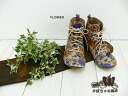 Matt finishing of soft genuine leather + Cap insert pettanko pettanko shoes. Lace-up design of Hyatt ♪ floral emergence now! Brown camel Navy