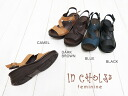 I'm easy to wear! Casual beadlock ♪ a sandal! Comfort shoes and walking shoes because even please! (22.0)
