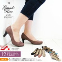 2013 AW ★ new colors and 12 colors to choose from! Shark or shark pumps ♪ Kobe design ★ round-toe pumps shoes manufacturer direct! Women's shoe store (21.5-22.0)
