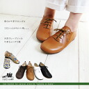 Shoes to be somewhat honest....  Leather + natural crepe bottom pettanko pettanko shoes. Kobe shoes manufacturer direct! Women's shoe store (22.0)