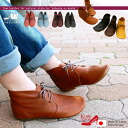 2013 Limited colors in stock! Oil finishing of soft leather and foot hold! Cap insert pettanko pettanko shoes. Like Hyatt, lace-up design. Brown-dark brown