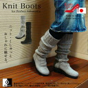 Seamless knit beautiful charm... seamlessly I knit and rumpled boots Kobe shoes manufacturer direct! Women's shoe store (25.0)
