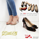 To avoid much elegance! Kobe brand red bottom finish peep toe pumps with a storm and trust [9 cm heel, enamel & suede [safe! made in Japan] [FOO-RA-1779]