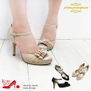To the shoes of the separate pumps party shoes, wedding ceremony where an elegant bijou pearl is feminine glossiness of too beautiful design + enamel & satin!