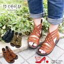 I'm easy to wear! Amiami design ♪ from walkable Gladiator Sandals shoes and comfort shoes also please! (22.0) fsp2124