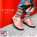 I'm easy to wear! From retro buckle ★ belts shoes comfortable shoes and comfort shoes also please! (22.0)