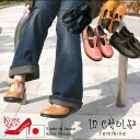 I'm easy to wear! To be loved from easily finishing T strap shoes walking shoes and comfort shoes also please!