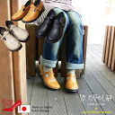 I'm easy to wear! From retro buckle ★ belts shoes comfortable shoes and comfort shoes also please!