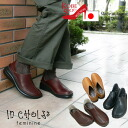 I'm easy to wear! Like the Sabot... clog Sandals ♪ walking shoes and comfort shoes even please!