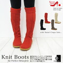 Knit, shoes maker direct shipment of くしゅくしゅ long boots + nature crepe sole Kobe to charm you without the ... joint with Kobe selection authorized seamless knit beautifully! Lady's shoes mail order (25.0)