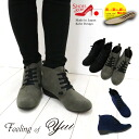 String tie 3 E wide and total comfort. Easy to fit fashionable boots ♪ solid Saul holds the legs. [FOO-MI-11482]
