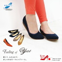 And super light-weight 130 g ★ fashionable it's almond! Simply lovely in the suede wedge ballet shoes 2.5 cm of the upper low heel pumps too! ☆ made in Japan / Kobe shoes manufacturer direct! [FOO-MI-6600] walkable doesn't hurt black