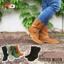 Final sale! High quality genuine leather with nubuck (suede style) finish. Antique buckle little engineer BOA boots, a hard Kobe shoes manufacturer direct! Women's shoes store [FOO-PS-1650]