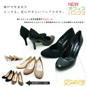 Pumps can run!  Excellent stability and comfort • trust Kobe brand-toe pumps business shoes to the ideal. Large size and small size (22.0, 25.0, 25.5)