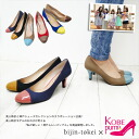 Round toe pumps planned Kobe Kobe selection 7 certified product beauty watch collaboration girls! Pumps of enamel and suede or nubuck can run stable and comfortable • trust Kobe brand [7 cm heel] [FOO-RA-KP001]