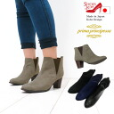 Simple, easy-to-fit boots ♪ side loose 履kete in rubber, hard to feel! Recommended boots to match whatever skirt pants! [Buti] [FOO-SN-210]