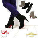 RED sole fashion looks great! beautiful legs heels with long-legged style up! With INSERM lectin! [Buti] [FOO-SN-6505]