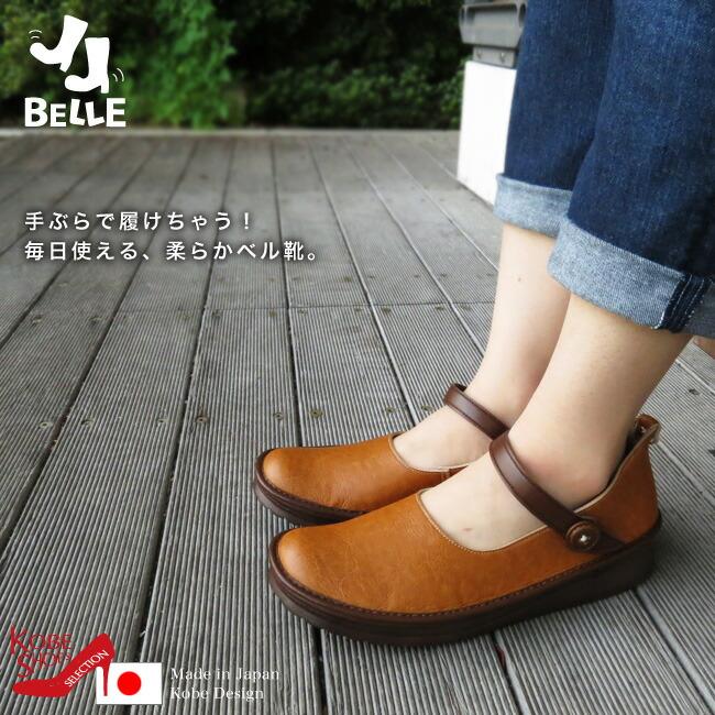 BELLE(�٥륷�塼��)���ˤ䤵��������˼