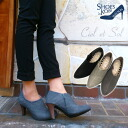 Like denim fabric and diagonal rhinewood tone heel! Buti also long-legged effect. [FOO-TA-AT8811]