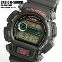 Download Casio G Shock Dw 9052 Instruction Manual Free
