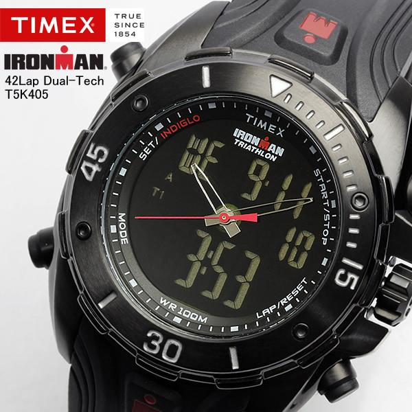 Men's timex easy read watch