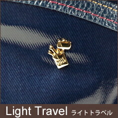 LIGTH TRAVEL �饤�ȥȥ�٥�
