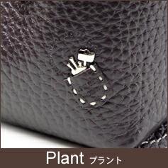 PLANT �ץ���