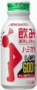 Ajinomoto-Mikata 100 ml bottle cans 36 pieces [drink fast rescue ノミカタ sipping drink better]