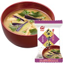 Miso soup alignment miso] of the Amano foods freeze dry 8.5 g of ten *2 juice treasuring [miso soup instant miso soup eggplant doing much relievedly