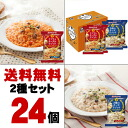 Amano foods freeze-dried Bistro resort 2 set 4 × 6 pieces [instant food instant risotto.