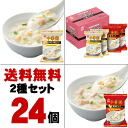 Amano foods freeze-dried Chinese rice porridge 2 set 4 × 6 pieces [instant congee rice porridge.