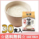 Amano foods freeze-dried sweet 30 food set [Amazake improvised sweet dried soup.