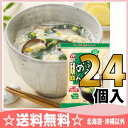 Amano foods freeze-dried soup aburasumashi yuzu 13 g 24 pieces [instant noodles in hot soup nyannyannu somen noodles.