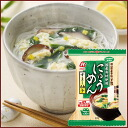 アマノフーズ freeze dried noodles in hot soup aburasumashi yuzu 13 g 48 pieces [instant noodles in hot soup nyannyannu somen noodles.