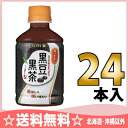280 ml of 24 Calpis black soybean dark brown hot pet Motoiri [tea]