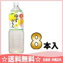 Yuzu soft Daido yuzu lemon 1.5 L pet 8 pieces [ユズレモン yuzu lemon]