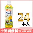500 ml of 24 healthy tea-buckwheat noodles tea pet Motoiri [だったん 蕎麦茶韃靼 side tea] where Ito En, Ltd. is fragrant