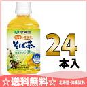 Japanese wisteria garden lore health tea by tea 280 ml pet 24 pieces [decaffeinated teas.