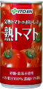 It is 30 canned 190 g of tomatoes Motoiri [tomato juice] carefully Ito En, Ltd.