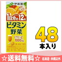 Japanese wisteria garden vitamin vegetables 200 ml paper pack 24 pieces × 2 Summary buy [vegetable juice]